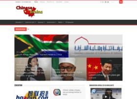 chinesebrains.com