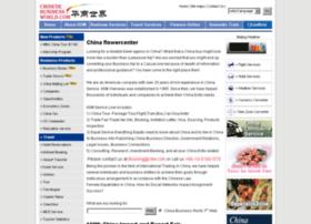 chinesebusinessworld.com