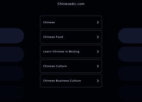 chinesedic.com