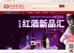 chinesefamouswine.com