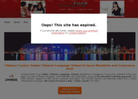 chinesefaster.com