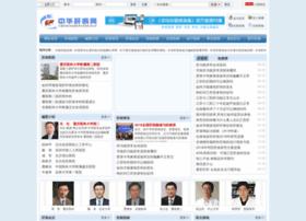chinesehepatology.net.cn