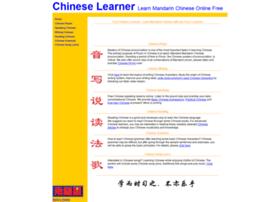 chineselearner.com