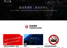 chinesemooc.org