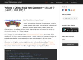 chinesemusicworld.com