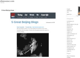 chinesense.com