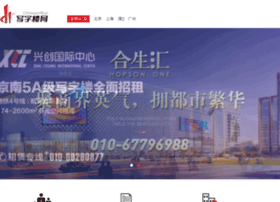 chineseoffice.com.cn
