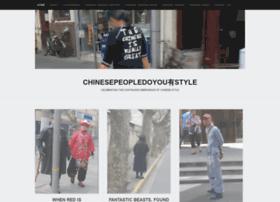 chinesepeopledoyoustyle.com