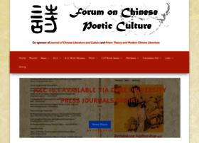 chinesepoetryforum.org