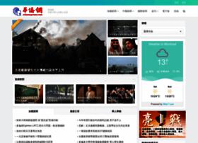 chinesepress.com