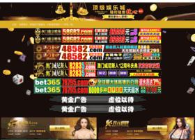 chineseseo.com.cn
