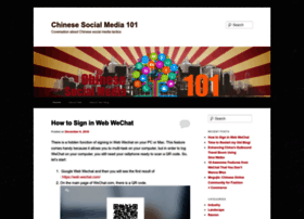 chinesesocialmedia101.wordpress.com