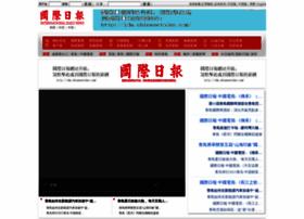 chinesetoday.com