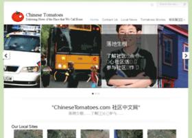 chinesetomatoes.com