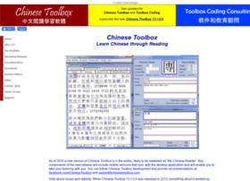 chinesetoolbox.com