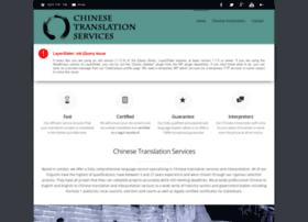 chinesetranslate.org.uk