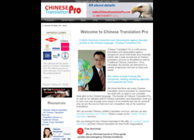chinesetranslationpro.com