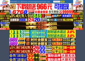 chinesevegetarianrecipe.com