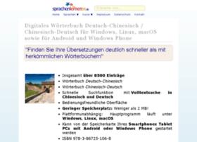 chinesisch-woerterbuch.online-media-world24.de