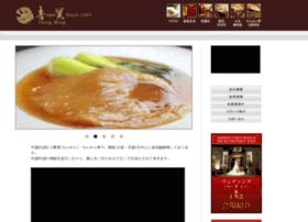 ching-ming.com