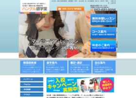 chingu-net.com