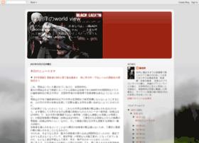 chinkokayuirv.blogspot.com