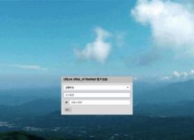 chinnan.com.tw