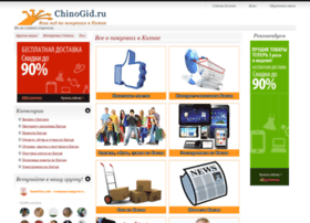 chinogid.ru