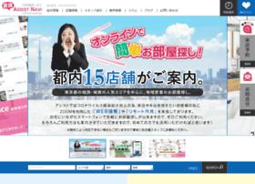 chintai-assist.jp
