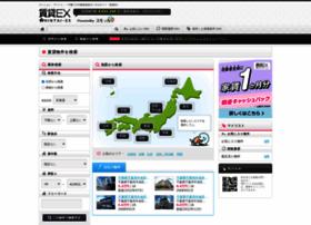 chintai-ex.jp