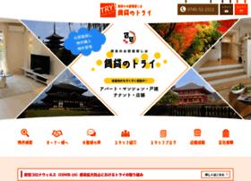 chintai-try.com