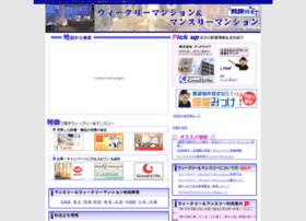 chintaihakase-monthly.com
