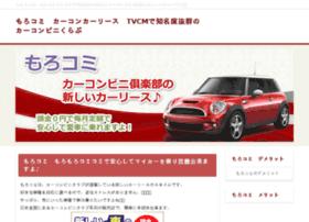 chintaishop-tsudanuma.com
