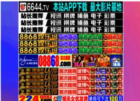chintamanicompressors.com