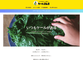 chiocciola.jp