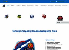 chiosbasket.gr