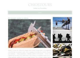 chiostours.gr