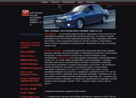chip-line.ru