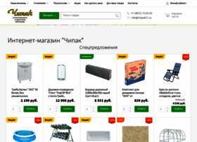 chipak71.ru
