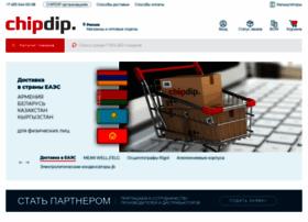 chipdip.ru