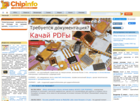 chipinfo.ru
