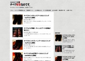 chippewasuki.com