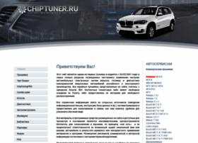 www.chiptuner.ru Visit site