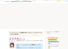 chirarism.oops.jp