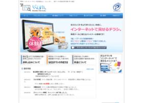 chirasysta.jp