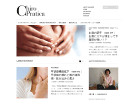 chiropratica.jp