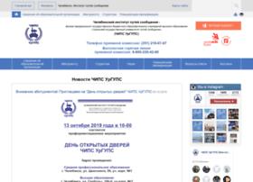 chirt.ru