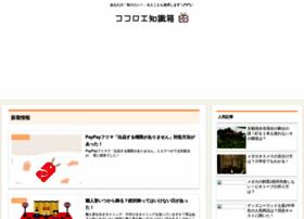 chishikibox.com