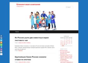 chistaja-sfera.ru