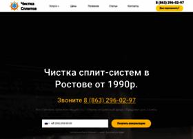 chistka-splitov.ru